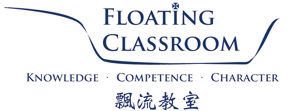 Floating Classroom Hong Kong 飄流教室